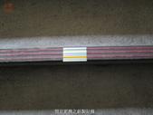 56-防滑止滑-樓梯金屬止滑貼條重貼工程:17預定更換之鋁製貼條 (1).jpg