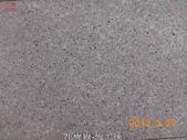 61-防滑止滑-廣場去污除垢清洗:5花崗岩-施工後.jpg
