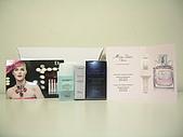 2008-09-Dior護膚保養和彩妝發表:都是之前拿過的小贈品