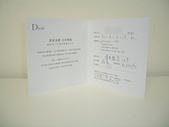 2008-09-Dior護膚保養和彩妝發表:邀請卡