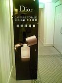 2008-09-Dior護膚保養和彩妝發表:DIOR逆時活效