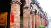 20150304三峽慈湖角板山一日遊:DSC05996.jpg