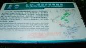 1051118五分山步道:DSC08626.jpg