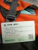 20180621上海杭州:2867.jpg