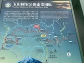 20200330台灣南部:IMG_1107.jpg