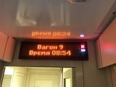 俄羅斯:S__53026827.jpg