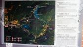 20150304三峽慈湖角板山一日遊:DSC06018.jpg