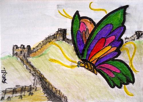 east & butterfly 4