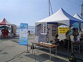 歐別走~青睬拍-真ㄞ碼頭...:061118高雄海洋博覽會010