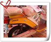 Yamaha-Family-Day :07-2450老車.jpg