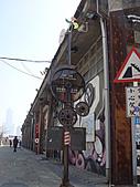 2011-01-27-駁二[T77攝]:20110127-駁二-0063.jpg