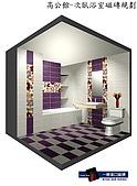 品牌故事:貝蒂米+紫-1.jpg