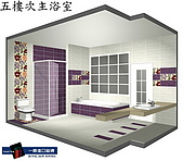 品牌故事:貝蒂米+紫-7.jpg