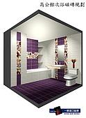 品牌故事:貝蒂米+紫.jpg