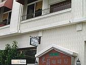 一順磁磚-3室外壁:木化石14x28cm (13).JPG