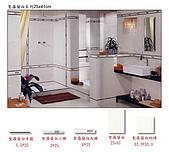 一順磁磚- 1室內壁:G聖羅蘭白-25x41.jpg