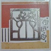 小配磚:D萊登灰單花10x10-1.JPG