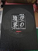 [收藏]收藏大全(誤XD):kara006.JPG