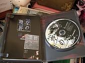 [收藏]收藏大全(誤XD):kara012.JPG