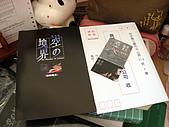 [收藏]收藏大全(誤XD):kara013.JPG