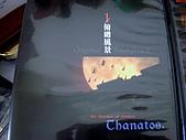[收藏]收藏大全(誤XD):kara015.JPG