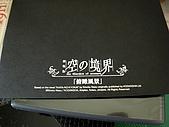 [收藏]收藏大全(誤XD):kara018.JPG
