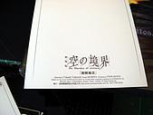 [收藏]收藏大全(誤XD):kara021.JPG