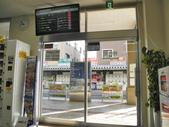 2014.2.28~3.8@北陸行(Day8):濃飛巴士中心等待室