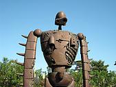 2009.11.19~22@東京自由行(DAY3):喔喔喔喔喔天空之城的機器人,終於親眼目睹其壯觀,完成度超高的!
