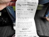 2016.6.4~6.12@北海道(Day2):R先生是當日壽星,登機證還有祝他生日快樂XD
