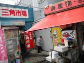 2016.6.4~6.12@北海道(Day7):來逛逛有名的三角市場