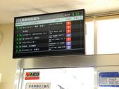 2014.2.28~3.8@北陸行(Day8):搭乘九點的濃飛巴士去飛騨之里