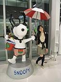 2008.11.29漢神巨蛋宴會廳(NEW):上次來巨蛋的時候還沒有史努比