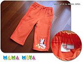 1/15-迪士尼童裝_童襪上架:minikuzi-orange-1.jpg