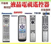 大方家電推薦專區:LCD-2.jpg