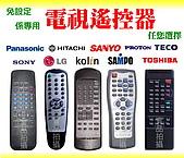 大方家電推薦專區:TV-1.jpg