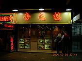 HONG KONG:DSCN0044.JPG