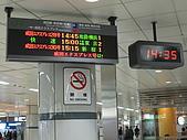 東京八日自由行:要坐45分的車~快。。。只剩10分鐘囉~