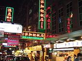 HONG KONG:DSCF3727.JPG