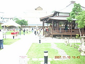 Hualien:DSCN2443.JPG