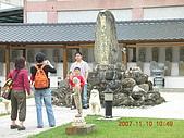 Hualien:DSCN2446.JPG