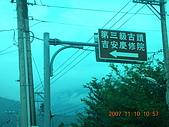 Hualien:DSCN2455.JPG
