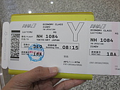東京八日自由行:IMG_0333.JPG