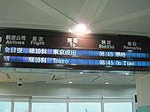 東京八日自由行:IMG_0335.JPG