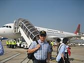 吳哥窟之旅:暹利國際機場~復興航空