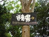 2006-12-15(台南五號樹屋採訪):DSC04834.JPG