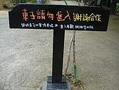 2006-12-15(台南五號樹屋採訪):DSC04841.JPG