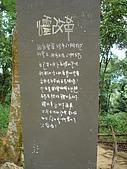 2006-12-15(台南五號樹屋採訪):DSC04842.JPG