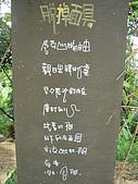 2006-12-15(台南五號樹屋採訪):DSC04843.JPG