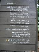 2006-12-15(台南五號樹屋採訪):DSC04846.JPG